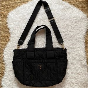 MARC JACOBS Nylon Knot Large Quilted Diaper Bag